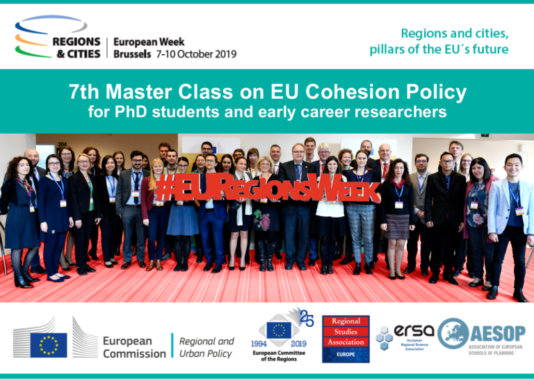 7th Master Class on EU Cohesion Policy in Brussels: Apply before the
